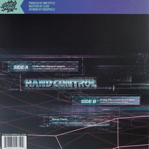 SkratchBreak_HandControl_SB001-Back